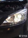 东莞专业汽车大灯改装,轩逸车灯升级改装透镜,大灯加亮