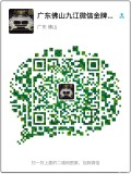 2013年9月日产轩逸1.6豪华天窗版