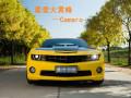 #你最爱的那款车#一生深爱大黄蜂―Camaro