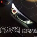 【淮安兵马俑改灯】新途胜灯光套件完美升级