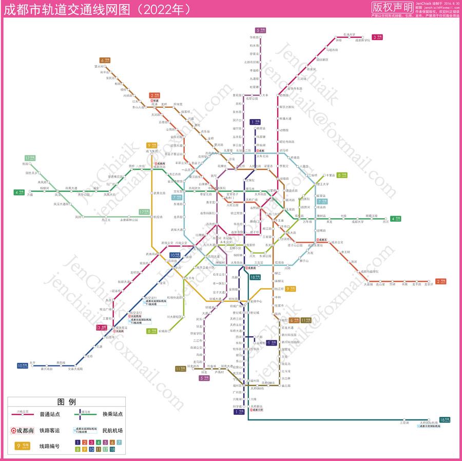 2016成都地铁规划图 2022规划