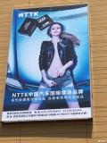 西安丰田汉兰达灯光升级NTTK海拉五套装,西安天籁车灯出品