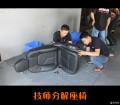 广州座椅通风改装保时捷卡宴加装座椅通风改装多少钱