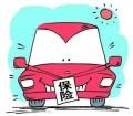 开车回老家异地出险该如何报案?这些方法一定要记得!