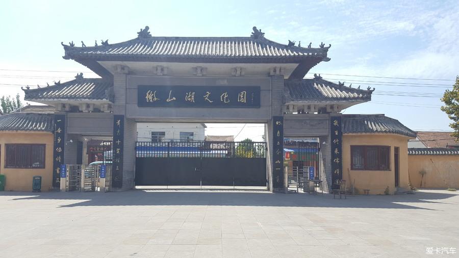 新速腾论坛 03 正文       微山岛上主要的景点是微子墓,张良墓