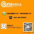 天津奔驰GLC200GLC260改装无钥匙进入舒适进入