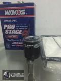 日本进口wakos进口机油