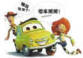 """""""对不起,我不能把车借给你!""""刷爆朋友圈!"""