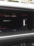 新车机油消耗
