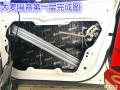 洛阳世界汽车音响大众途观音响改装丹拿232洛阳汽车音响改装
