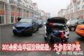 镇江专业改灯马自达CX-5改灯马自达CX-5改氙气灯