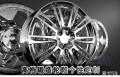宝马改装18寸19寸20寸轮毂轮胎-宝马改装M款式轮毂轮胎