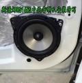 音响玩家-传祺GS4音响改装美国STORM斯道姆顶级汽车音响