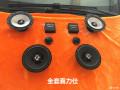 南昌浪潮音响――标志3008-同轴喇叭与套装喇叭的区别