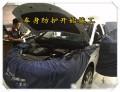 提车就来改--索纳塔九音响改装美乐福X3套装喇叭