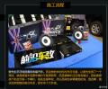 武汉汽车音响改装/大众朗逸音响升级/玩转主动分频