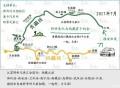 【自驾路书】野帝车队西藏自驾游之路书。