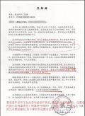 在车王二手车被欺诈买到严重事故车起诉要求3倍赔偿维权直播.