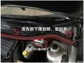 POLO劲情09年的车,雨刮故障,更换电机、连接杆(附作业)