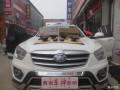 西安车神奔腾X80汽车音响改装RichRC165.2