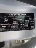 【抵押车直销@小晨15392784789奔驰GLK300
