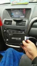 奔腾X80音响改装音改大师专车专用DSP功放无损改装