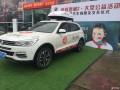 """10月22日""""爱回西藏2""""金华瑞腾4S店-汉腾X7启程出发"""