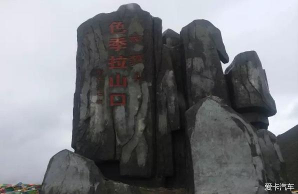 2016年最美攻略318川藏线自驾游_宝马5系论saks国道图片