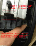 Polo风尚237一套入手真皮扶手箱,只看了几张图,自己动手