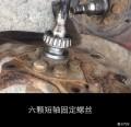 DIY柴油捷达后轮改碟刹。