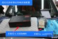 武汉乐改哈弗H2音响改装、隔音降噪方案