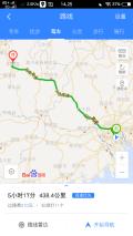 【秋高气爽】最牛节油之旅(一次说走就走的阳朔之旅)
