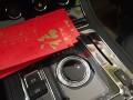众泰t600S荆州上市了