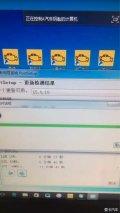 odis3.1.2odis6.7.52017年在线证书