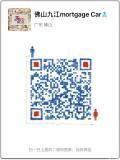 2013年9月丰田凯美瑞2.0G经典豪华版