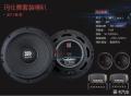 上海酷蛋专业汽车音响改装-凯越-入门级尤物摩雷玛仕舞