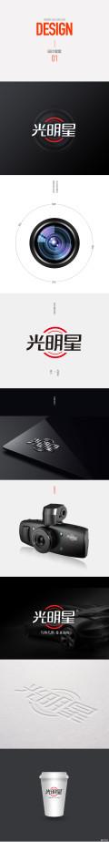 """给爱卡老杨设计的""""光明星""""新logo!"""