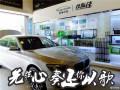 倾力打造好声音宝马7系广州先歌汽车音响改装德国海螺音响