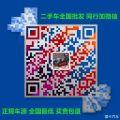 【济南过户】15年美规保时捷卡宴3.6L明盘77.5万