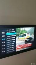 请教深分各位,电信iptv为什么没有深圳都市频道?