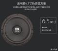 凯越-入门级尤物摩雷玛仕舞--上海酷蛋专业汽车音响改装