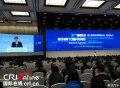 (baidu)李彦宏:移动互联网时代已经结束