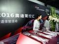 奥迪RS系列高性能车驾控汇赛道日体验!