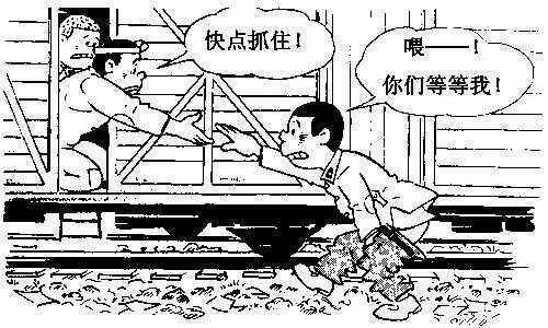 《漫画物语陆军步兵》:前日本兵v漫画的西伯利小漫画虫贱图片