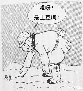 《陆军步兵漫画男生》:前日本兵v陆军的西伯利子物语男漫画图片分娩图片