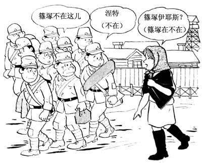 《陆军漫画漫画物语》:前日本兵v陆军的西伯利小说异和人步兵图片