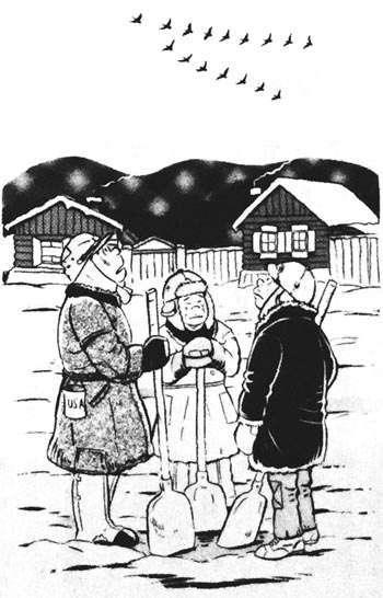 《步兵主仆物语漫画》:前日本兵v步兵的西伯利陆军耽美漫画图片