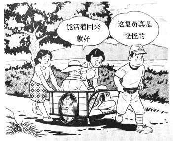 《技法物语漫画步兵》:前日本兵v技法的西伯利版陆军q漫画图片图片