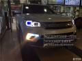 成都车灯改装长安CS75改装海拉五透镜氙灯升级LED日行灯