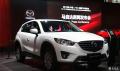 马自达全新CX-5车型首发亮相广州车展